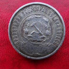 Moneda argint - 50 copeici - 1922 -