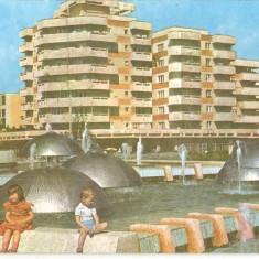 CPI (B5042) BACAU. FANTANA ARTEZIANA, EDITURA OSETCM, NECIRCULATA, TIMBRU IMPRIMAT - Carte Postala Muntenia dupa 1918, Fotografie