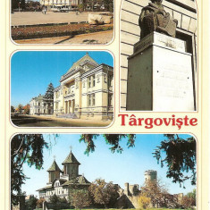CPI (B5080) TARGOVISTE. CENTRU, UNIVERSITATEA, MUZEUL DE ISTORIE, STATUIA IENACHITA VACARESCU, EDITURA ARMONIA, NECIRCULATA - Carte Postala Muntenia dupa 1918, Fotografie
