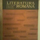 Literatura romana cl.XI si anul III licee de specialitate 1969 - Manual scolar, Clasa 11