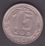 (M443) MONEDA RUSIA - 15 KOP 1953 - STARE FOARTE BUNA, Europa