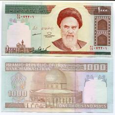 IRAN- 1000 RIALS ND 1992- UNC!! - bancnota asia