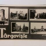 CARTE POSTALA TARGOVISTE ANII 40 - Carte postala tematica, Circulata