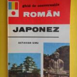 GHID DE CONVERSATIE ROMAN JAPONEZ Octavian Simu