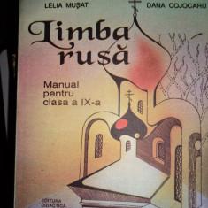 LIMBA RUSA MANUAL PTR CLASA A 9-A