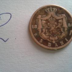 5 BANI 1884 FUMOASA DE COLECTIE --2 - Moneda Romania