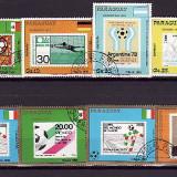 PARAGUAY - ANIVERSAREA MARCII FILATELICE , timbru pe timbru , P 82