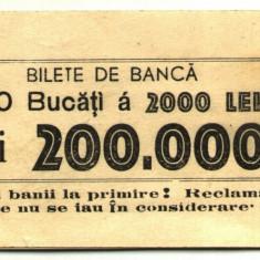 BANDEROLA PENTRU 100 BANCNOTE 2000 2 000 LEI 1943-1945 BANCA ROMANIEI - Bancnota romaneasca