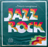Bill Chase_Chick Corea_Weather Report - Jazz Rock 1975 (Vinyl), VINIL