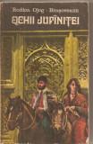 (C5687) OCHII JUPANITEI DE RODICA OJOG BRASOVEANU, EDITURA MILITARA, 1980