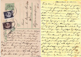 Intreg postal- Sebes, Alba, 1932, 1900-1950