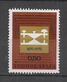 Iugoslavia.1970 100 ani telegrafia  SI.424