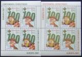 ROMANIA 2007 - EUROPA CERCETASI  2 BLOCURI, NEOBLITERATE - RO 0132, Animatii
