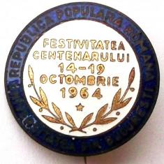 ROMANIA RPR INSIGNA CENTENAR 1964 UNIVERSITATEA DIN BUCURESTI 20 mm **, Romania de la 1950