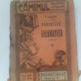 Parintele Ghermanuta-Nuvele-C.Hogas - Roman