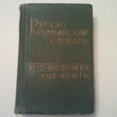 MIC DICTIONAR RUS - ROMAN - A. SADETKI ( 619 )