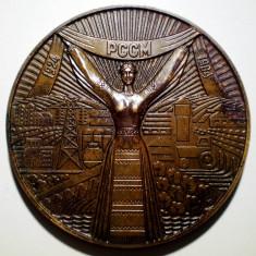 5.625 MEDALIE ROMANIA MOLDOVA REPUBLICA SOVIETICA SOCIALISTA MOLDOVENEASCA ANIVERSARE 60 ANI PARTIDUL COMUNIST MOLDOVENESC 1924 1984 70mm - Medalii Romania