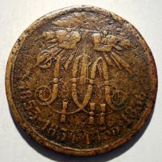 C.308 MEDALIE RUSIA RAZBOIUL RUSO-TURC CRIMEA 1853 1854 1855 1856 28mm/10, 3g, Europa