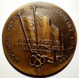 5.608 ROMANIA MEDALIE OSP SAPTAMANA PRIETENIEI ROMANO SOVIETICE 1947