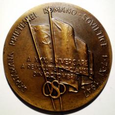 5.608 ROMANIA MEDALIE OSP SAPTAMANA PRIETENIEI ROMANO SOVIETICE 1947 - Medalii Romania