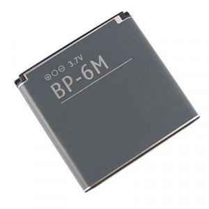 Acumulator Nokia 6280 cod BP-6M produs nou original
