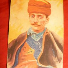 Ilustrata - Reclama - Turc in Romania, reclama Musculosine byla, Autor SS Fonseca, color - Cartonas de colectie