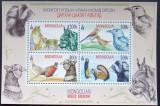 MONGOLIA 2004 - FAUNA,  4 VALORI IN M/SH, NEOBLITERATE - MG164