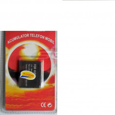 Acumulator LG KU990 Viewty, Li-ion