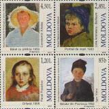 MOLDOVA 2012, Picturi, serie neuzata, MNH