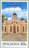 MOLDOVA 2005, Biserica Sf. Nicolae - Manastirea Curchi, serie neuzata, MNH