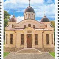MOLDOVA 2005, Biserica Sf. Nicolae - Manastirea Curchi, serie neuzata, MNH, Nestampilat