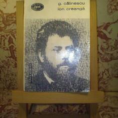 """G. Calinescu - Ion Creanga """"9857"""""""