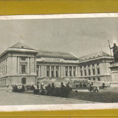 PLOIESTI 1967 PALATUL CULTURII - Carte Postala Muntenia dupa 1918, Circulata