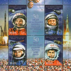 MOLDOVA 2011, Cosmos, serie neuzata, MNH