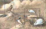 MOLDOVA 2003, Fauna - Pasari, bloc neuzat, MNH, Nestampilat