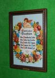 Tablou Maria Zell (loc pelerinaj catolic) rugaciune limba germana, 13x18 cm