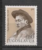 Iugoslavia.1973 100 ani nastere R.Domanovici-scriitor de satira   SI.452