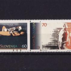 SLOVENIA 1995 EUROPA CEPT