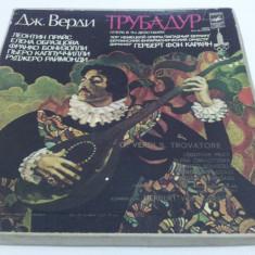 G. VERDI, TRUBADURUL, 3 DISCURI VINIL URSS 1976 - Muzica Opera Altele