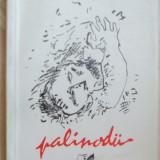 RODICA IULIAN - PALINODII (VERSURI, editia princeps - 1970) - Carte poezie
