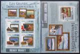 INSULELE COMORE 2009 - PICTURI H. MORET 1 M/SH SI 1 S/S, NEOBLITERATE - E0713