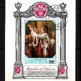 LIBERIA - PICTURA , S 210