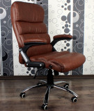 Cumpara ieftin Scaun de birou , directorial, piele fina rezistenta DEKA Managerial Maro