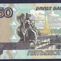 RUSIA 50 RUBLE 2004 (1997) [1] UNC P-269c - bancnota europa