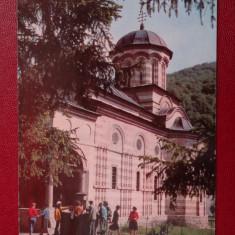 Vedere/Carte postala - Manastirea Cozia
