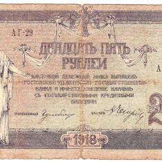 Bancnota 25 RUBLE banca ROSTOV Rusia tarista-Republica de pe Don Razboiul civil emisa de armatele albe a generalului Denikin