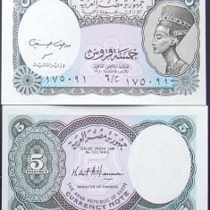 EGIPT - BANCNOTA 5 PIASTRI (UNC) - BC 25 - bancnota africa, An: 2012