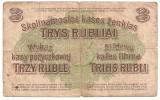 GERMANIA REGIONAL OCCUPATION OF LITHUANIA WWI LITUANIA 3 Rubel 1916 U