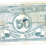 Bancnota locala de contributie 50 (LEI) TEATRUL MUNICIPAL PLOIESTI - Bancnota romaneasca