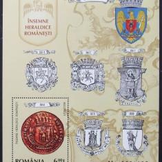 ROMANIA 2008 - INSEMNE HERALDICE ROMANESTI 1 S/S, NEOBLITERATA - RO 0138